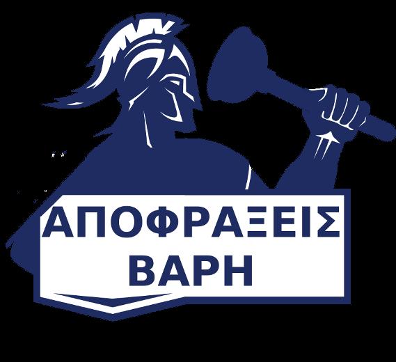 logo Αποφράξεις Βάρη